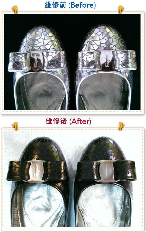 鞋子染色保養