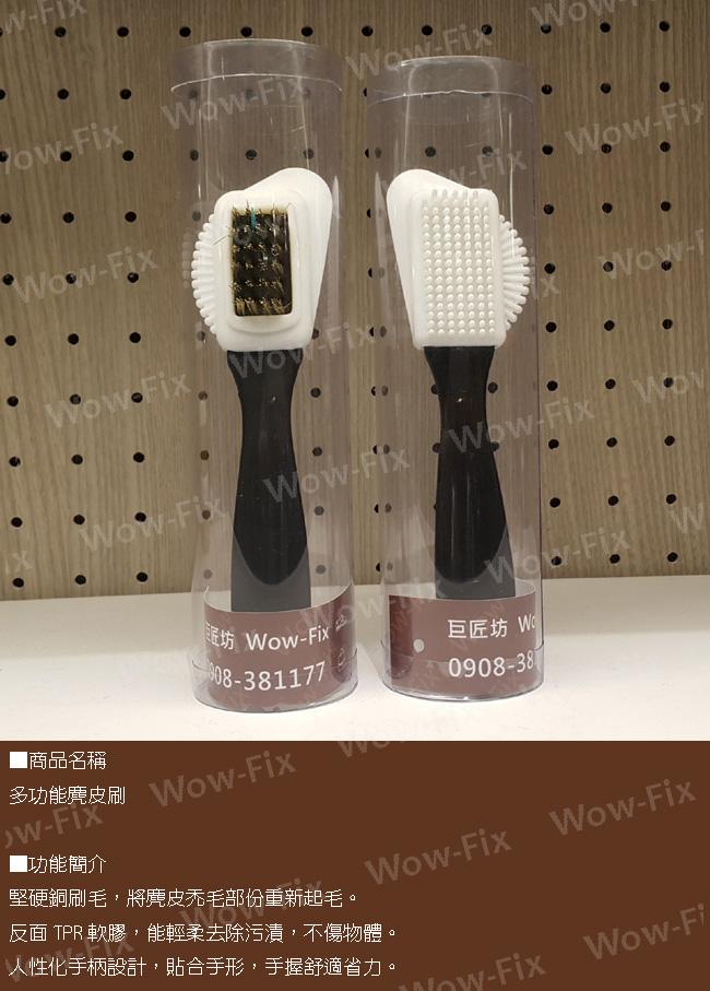 日本生物砂頂級牛皮透氣防震除臭鞋墊