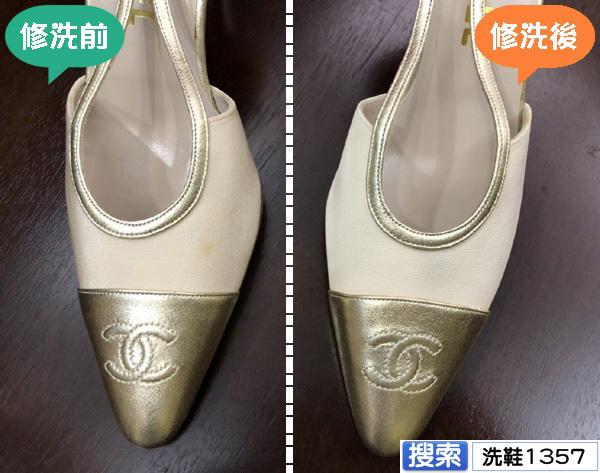 chanel鞋面染色蓋斑