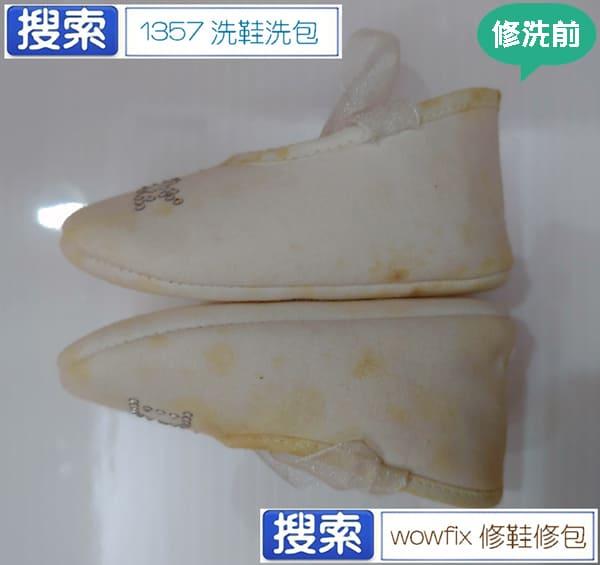 寶貝的第一雙鞋~~滿月禮娃娃鞋