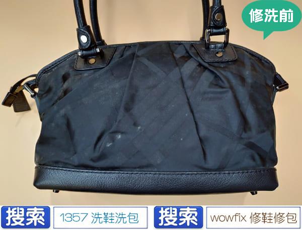 台北洗鞋台北洗包包